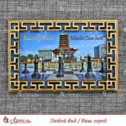 "Магнит прям. ""Пагода Семи дней"" Калмыкия"