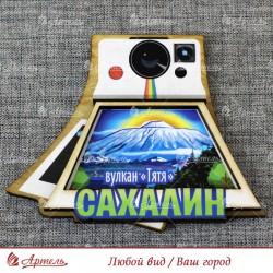 """Магнит цветной фотоаппарат Вулкан Тятя""""Сахалин"""