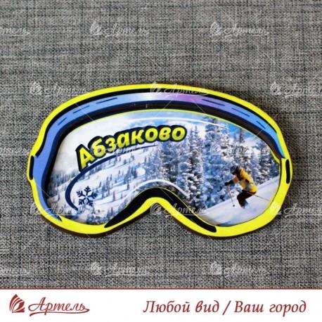 """Магнит цветной """"Маска"""" желтая Абзаково"""