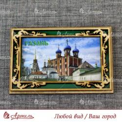 """Магнит прям """"Рязанский Кремль"""" вид2"""