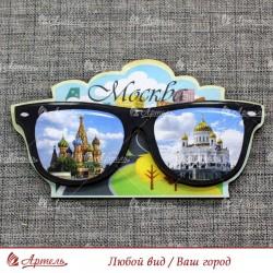 """Магнит цветной очки""""Х.В.Б.+Х.Х.С."""" Москва"""