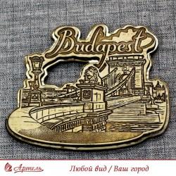 """Магнит из бересты резной с золотом """"Цепной мост"""" Будапешт"""