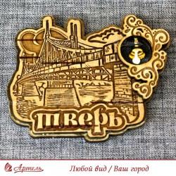 """Магнит из бересты резной с золотом с колоколом""""Староволжский мост"""" Тверь"""