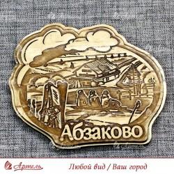 """Магнит из бересты с золотом """"Курорт Абзаково"""" Абзаково"""