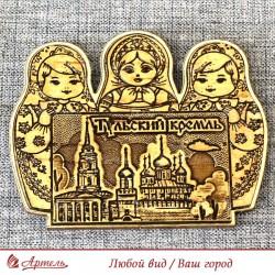"""Магнит из бересты резной с золотом """"Матрешки. Тульский кремль"""" Тула"""