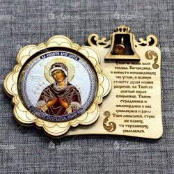 """Магнит цветной круг.колокол сверху """"Пресвятая Богородица Семистрельная"""""""