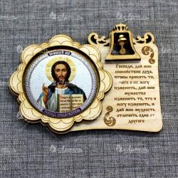 """Магнит цветной круг.колокол сверху """"Иисус"""""""
