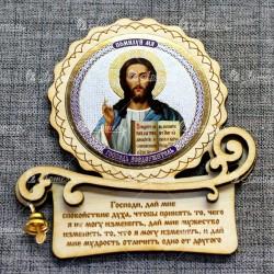 """Магнит цветной круг.ажурный с кол-м """"Иисус"""""""