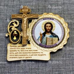 """Магнит цветной круг.крест с кол-м """"Иисус"""""""