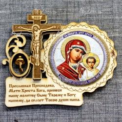 """Магнит цветной круг.крест с кол-м """"Пресвятая Богородица Казанская"""""""