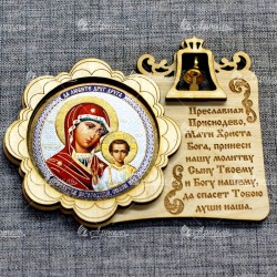 """Магнит цветной круг.колокол сверху """"Пресвятая Богородица Казанская"""""""