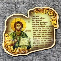 """Магнит из смолы """"Икона Иисус"""""""