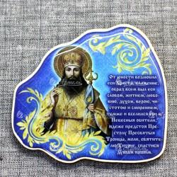 "Магнит со смолой ""Икона Тихон Задонский"" (синий) Задонск"