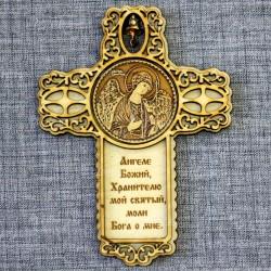 """Магнит из бересты крест с колокольчиком """"Ангел Хранитель""""Ангеле Божий…"""""""