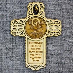"""Магнит из бересты крест с колокольчиком """"Пресвятая Богородица """"Семистрельная""""""""Все упование…"""""""