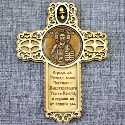 """Магнит из бересты крест с колокольчиком """"Иисус""""Огради…"""""""