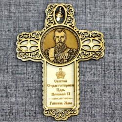 """Магнит из бересты крест с колокольчиком """"Николай II"""""""