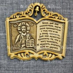"""Магнит из бересты книга с колокольчиком с молитвой """"""""Иисус"""""""
