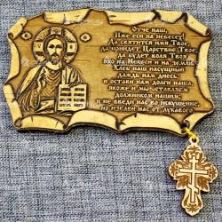 """Магнит из бересты свиток с крестом """"Иисус"""" Молитва Господня"""