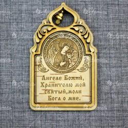 """Магнит из бересты арка с колокольчиком с молитвой """"""""Ангел Хранитель"""""""