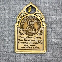 """Магнит из бересты арка с колокольчиком с молитвой """"""""Иисус"""""""