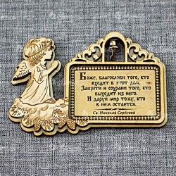 """Магнит из бересты прямоугольный рождественский ангел""""Св.Н.С."""""""