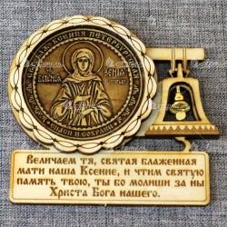 """Магнит из бересты с колоколом (молитва) Ксения Петербургская"""""""