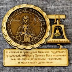 """Магнит из бересты с колоколом (молитва) Св.Прав.Симеон Верхотурский"""""""