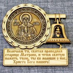 """Магнит из бересты с колоколом (молитва) """"Св.блаж.Матрона Московская"""""""