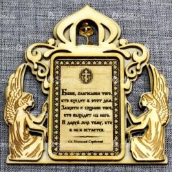 """Магнит из бересты прямоугольный ангелы с колокольчиком """"Св.Н.С."""""""