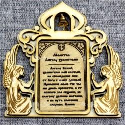 """Магнит из бересты прямоугольный ангелы с колокольчиком """"Молитва Ангелу-Хранит"""