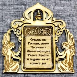 """Магнит из бересты прямоугольный ангелы с колокольчиком """"Огради,мя,Господи"""""""