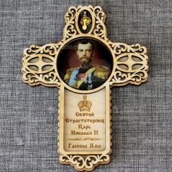 """Магнит из смолы крест с колокольчиком """"Николай II"""" Ганина Яма"""