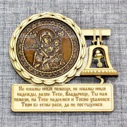 """Магнит из бересты с колоколом (молитва) """"Смоленская икона БМ """"Одигитрия"""""""