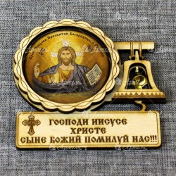 """Магнит из смолы с колоколом (молитва) """"Иисус. Храм Покрова Пресвятой Богородицы в Ясеневе"""""""