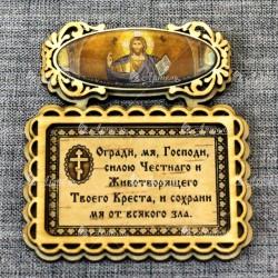 """Магнит из смолы прямоугольный прорезной """"Иисус.Храм Покрова Пр.Б. в Ясеневе"""" Огради, мя Господи."""