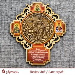 """Магнит из бересты (цвет) крест """"Вознесенский собор""""Елец"""