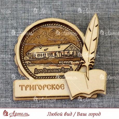 """Магнит из бересты книга """"Дом Осиповых-Вульф"""" Тригорское"""