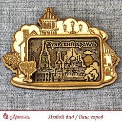 """Магнит из бересты прямоугольный дом с башней """"Тульский кремль"""" Тула"""