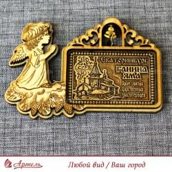 """Магнит из бересты прямоугольный рождественский ангел с колокольчиком  """"Храм во имя Св."""