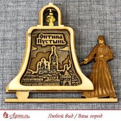 """Магнит из бересты монах с колокольчиком """"Монастырь"""""""