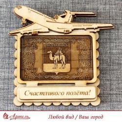 """Магнит из бересты прямоугольный самолет """"Герб"""" Челябинск"""