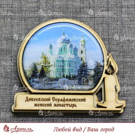 """Магнит со смолой фонарь+свеча""""Три собора.Дивеевский монастырь"""""""