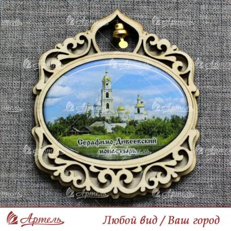 """Магнит со смолой овал гориз.с кол-м""""Три собора.Дивеевский монастырь"""""""