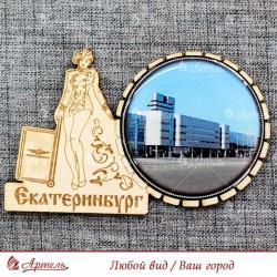 """Магнит из смолы круглый стюардесса """"Аэропорт"""""""