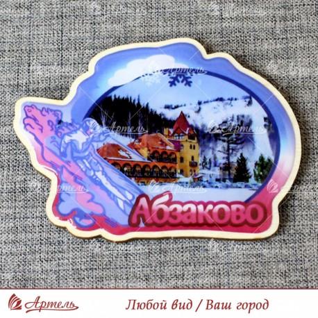 """Магнит со смолой """"Лыжник + Горнолыжный курорт"""" Абзаково"""