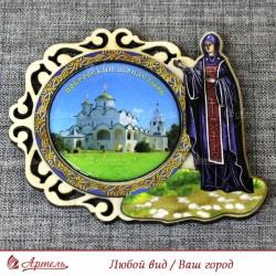 """Магнит со смолой цветной монах""""Покровский монастырь""""Суздаль"""