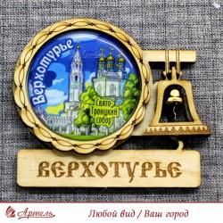"""Магнит со смолой с колоколом """"Свято-Троицкий собор"""" Верхотурье"""