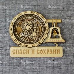 """Магнит из бересты с колоколом """"Пресвятая Богородица """"Казанская"""""""