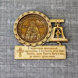"""Магнит из бересты с колоколом (молитва) Сергий Радонежский"""""""